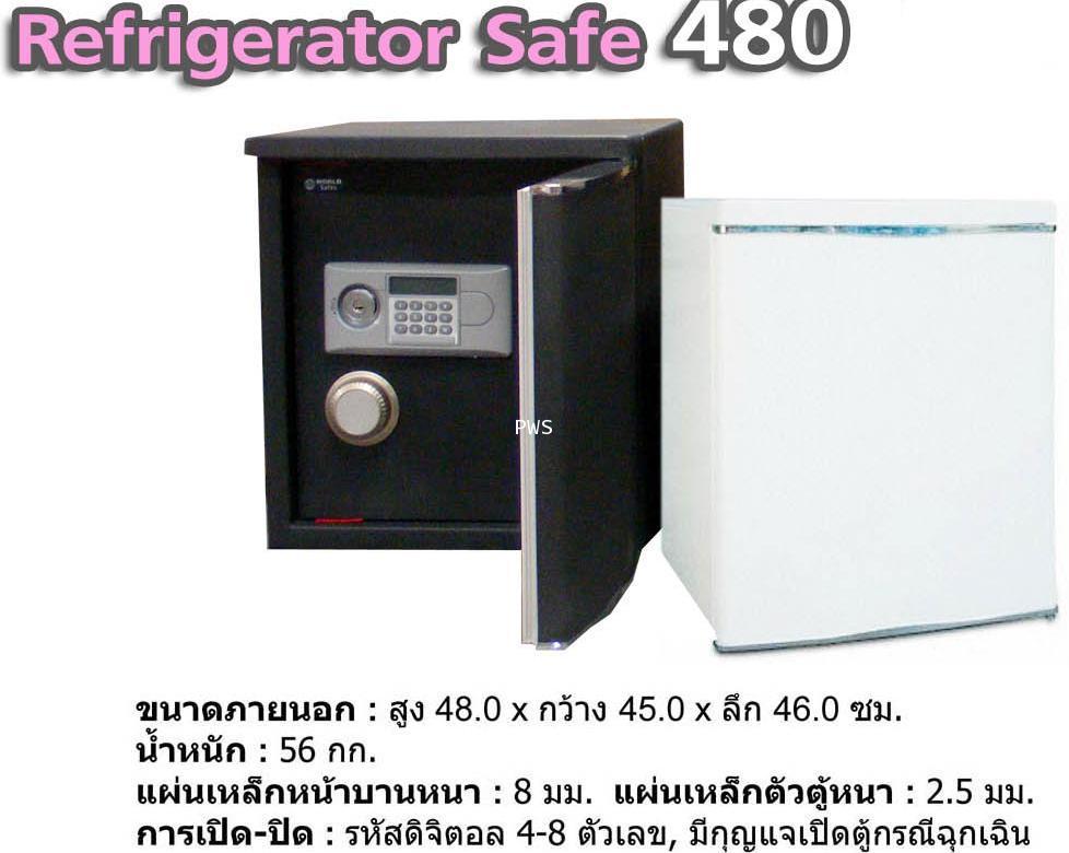 World Safe Refrigerator Safe 480 - ตู้เซฟทรงตู้เย็น 2