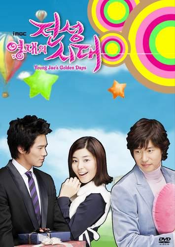 Young Jae\'s Golden Day/กระเตาะรัก เมื่อ 30 (Sub Thai 3 แผ่นจบ)