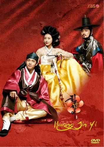 Hwang Jin Yi/ฮวาง จินยี จอมนางหัวใจทระนง (Sub Thai 5 แผ่นจบ)