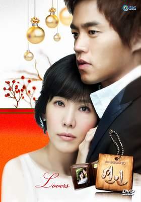 Lovers/ฝันรัก หัวใจปรารถนา (Sub Thai 4 แผ่นจบ)
