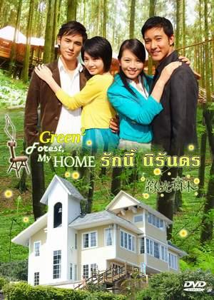 กรีนฟอเรสต์ รักนี้นิรันดร/Green Forest My Home (พากย์ไทย 4 แผ่นจบ)