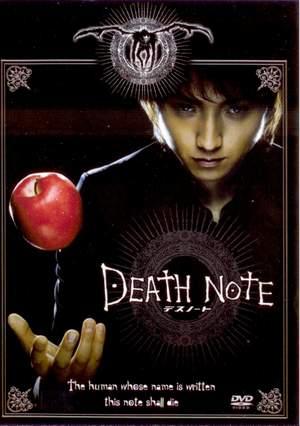 Death Note ภาค 1