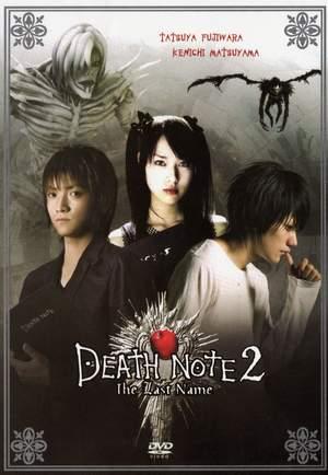 Death Note ภาค 2