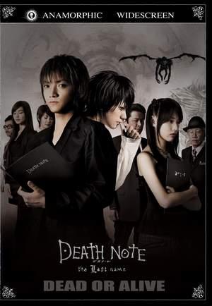 Death Note ภาค 3