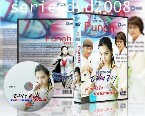 ฝากหัวใจติดปลายนวม Punch (พากษ์ไทย 3 แผ่นจบ)