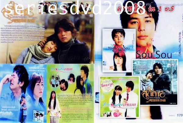 หนังเกาหลี 3 in 1 Vol.05