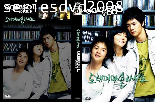 DoReMiPaSolRaSiDo/บรรเลงรัก จังหวะหัวใจ (Sub Thai)
