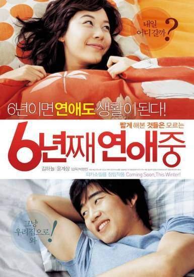 Lover of 6 Years/เลิกดีไหม หัวใจ 6 ปี (Sub Thai)