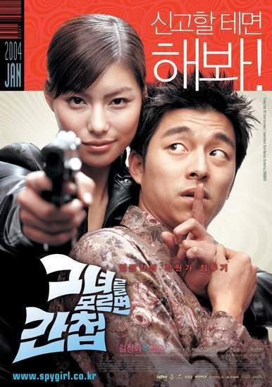 Spy Girl/กิ๊กหัวใจสปายสาว (Sub Thai)