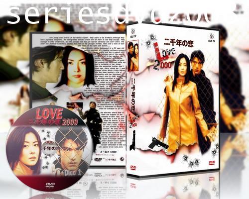 Love 2000/ปฏิบัติการรัก 2000 (ทาเคชิ คาเนชิโร่, มิโฮะ นากายามะ) (พากษ์ไทย 6 แผ่นจบ)