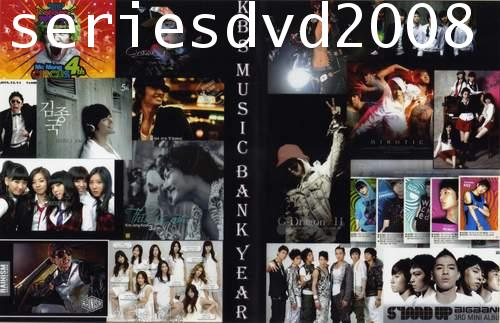 KBS Music Bank Year 2008