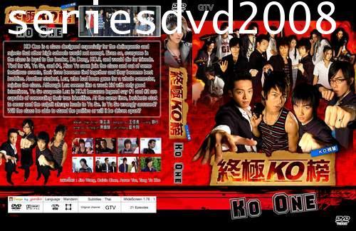 เคโอ วัน พันธุ์เด็กแสบ/KO One (พากษ์ไทย 4 แผ่นจบ)