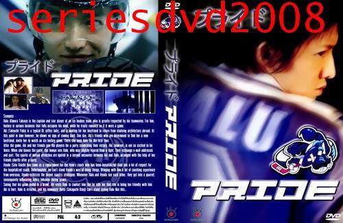 เกม รัก และศักดิ์ศรี/Pride (พากษ์ไทย 4 แผ่นจบ)