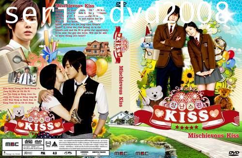 Mischievous Kiss/Playful Kiss/แกล้งจุ๊บให้รู้ว่ารัก (Version เกาหลี) (Sub Thai 4 แผ่นจบ)