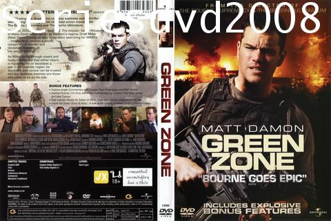 Green Zone โคตรคนระห่ำ ฝ่าโซนเดือด (พากย์ไทย) Master