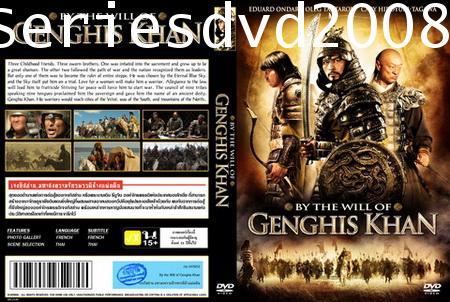 GenGhis Khan เจงกิสข่าน มหาสงครามจักรพรรดิล้างแผ่นดิน (พากย์ไทย) Master