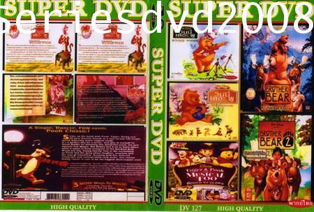 Super DVD DV-127/Winnie Poohs and Brother of Bear 1-2 (พากย์ไทย)