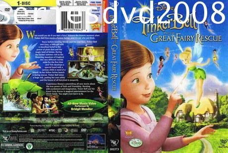 Tinker Bell And The Great Fairy Rescue-ทิงเกอร์เบลล์ ผจญภัยแดนมนุษย์ (3) (พากย์ไทย)Master