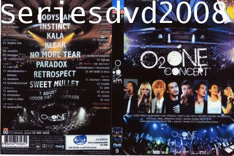 O2 ONE Concert   (โอทู วัน คอนเสิร์ต)