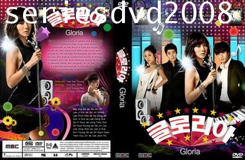 Gloria (Sub Thai 13 แผ่นจบ)