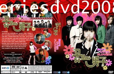 Boys Over Flower/รักฉบับใหม่ หัวใจ 4 ดวง (Sub Thai 6 แผ่นจบ)