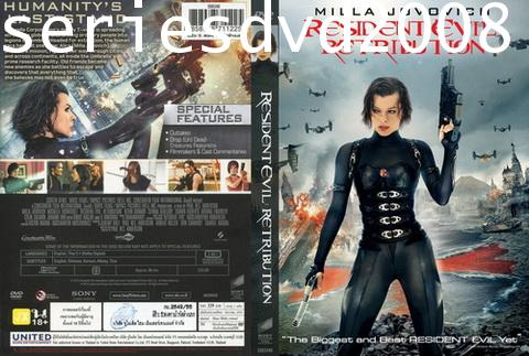 RESIDENT EVIL 5 RETRIBUTION ผีชีวะ 5 สงครามไวรัสล้างนรก ( Master )