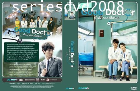 ฟ้าส่งผมมาเป็นหมอ Good Doctor (พากย์ไทย 5 แผ่นจบ) 2 ภาษา