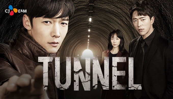 Tunnel (Sub Thai 4 แผ่นจบ)