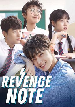Revenge Note ปี 1 (Sub Thai 2 แผ่นจบ)