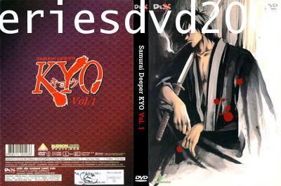 เคียว นัยน์ตายักษ์ Samurai Deeper Kyo (พากย์ไทย 2 แผ่นจบ)