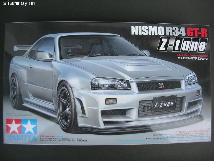 Nismo  R34  Z-tune