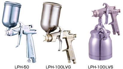 Low Pressure Spray Guns