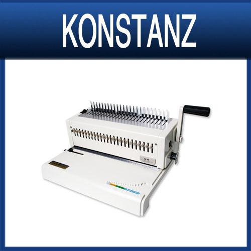 เครื่องเจาะกระดาษไฟฟ้าและเข้าเล่มแบบมือโยก รุ่น Konstanz (เจาะได้ถึง 24 รู)