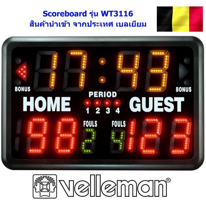 Scoreboard สกอร์บอร์ด Velleman รุ่น WT3116