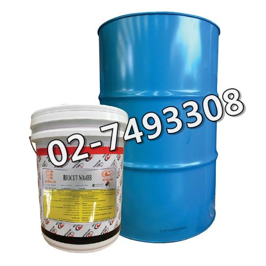 BIOCUT NO.4BB (น้ำมันสำหรับตัดกลึงโลหะชนิดผสมน้ำ)