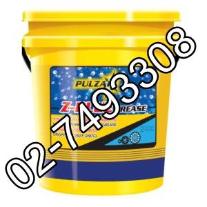 จารบี Z-BLUE