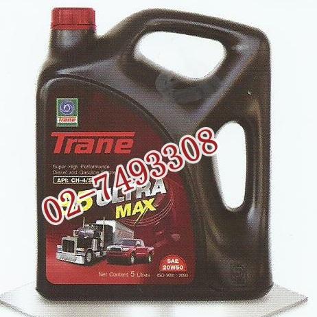 น้ำเครื่อง TRANE S5 ULTRA MAX