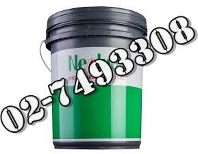น้ำมันไฮดรอลิคชนิดผสมน้ำ Hydraulube WG68