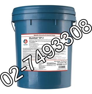จาระบี Multifak® EP NLGI ระดับ : 0, 1, 2, 3