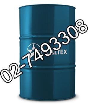 จาระบี Thermatex® EP NLGI ระดับ : 1, 2