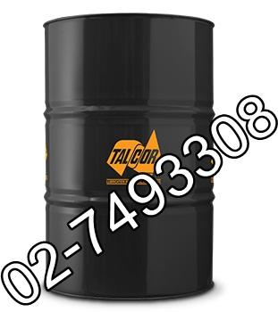 น้ำมันเกียร์ Talcor™ OGP-4