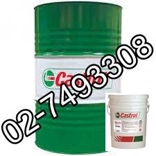 Castrol Hyspin VG 10 15 22 32 46 68 100 150 220