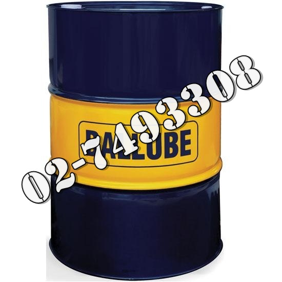 น้ำมันตัดกลึงโลหะชนิดน้ำมันล้วนสีน้ำตาล Ballube Ganvia N516