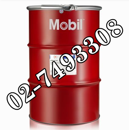 Mobil Vactra Oil Numbered Series