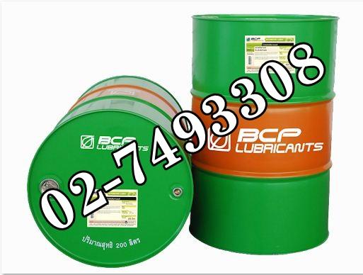 BANGCHAK REFRIGERATION OIL (น้ำมันเครื่องทำความเย็น)