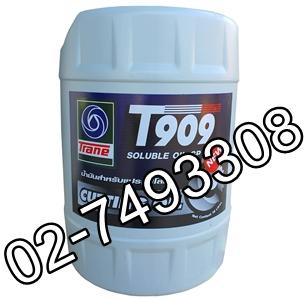 TRANE Cutting Oil T909