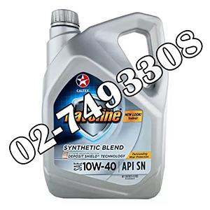 น้ำมันเครื่องเบนซิน ฮาโวลีน® ซินเธติก เบลนด์ SAE 10W-40