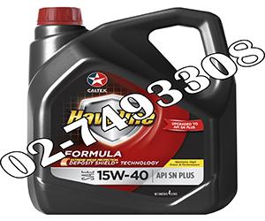 น้ำมันเครื่องเบนซิน ฮาโวลีน® ฟอร์มูล่า SAE 15W-40