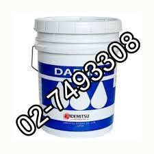 Daphne  Eponex Grease SR NLGI 0, 1, 2
