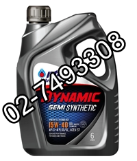 ไดนามิค ซินเทค SAE 15W-40